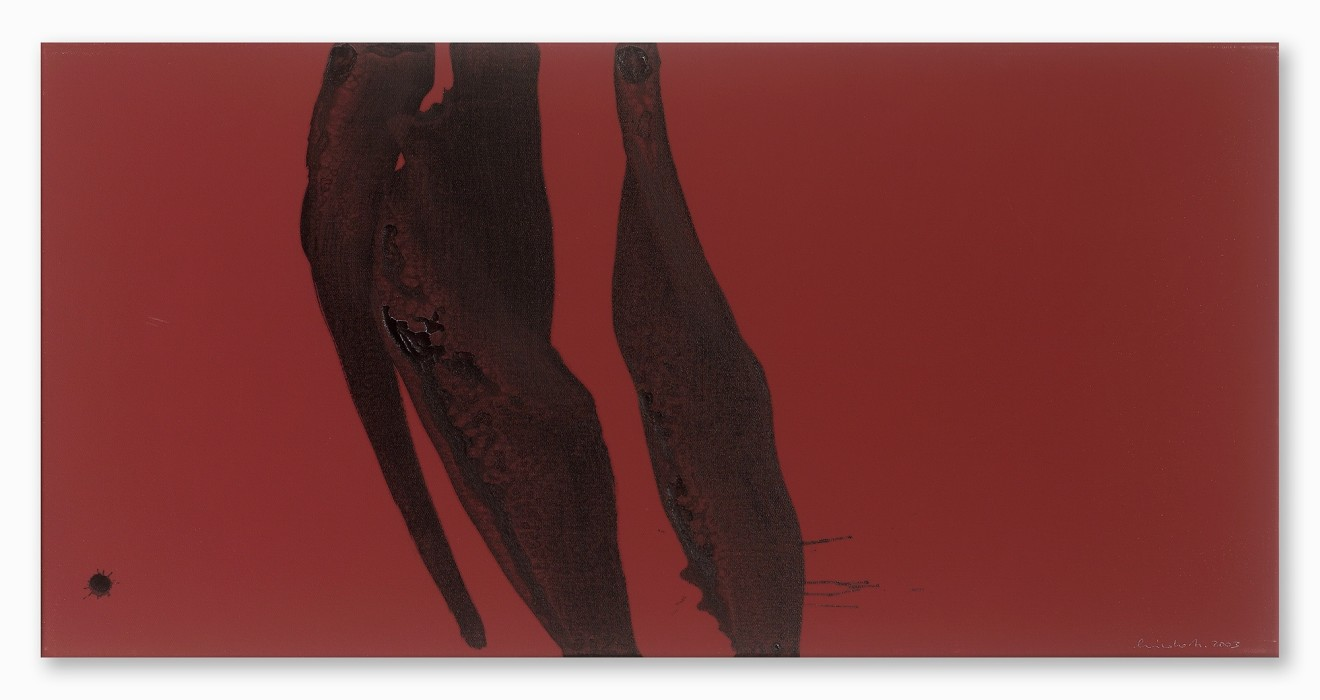 Hiroko Nakajima, #018116  Strömung V, 2003