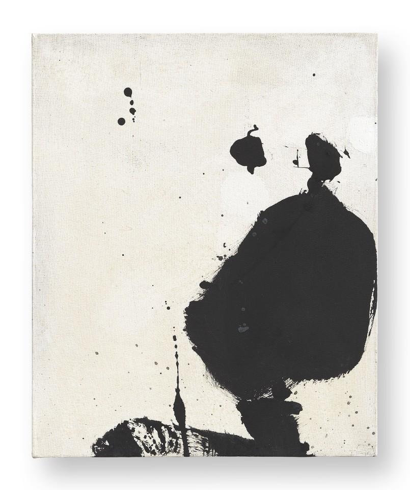 Hideaki Yamanobe, #009414  Klangassoziationen 1997-107, 1997