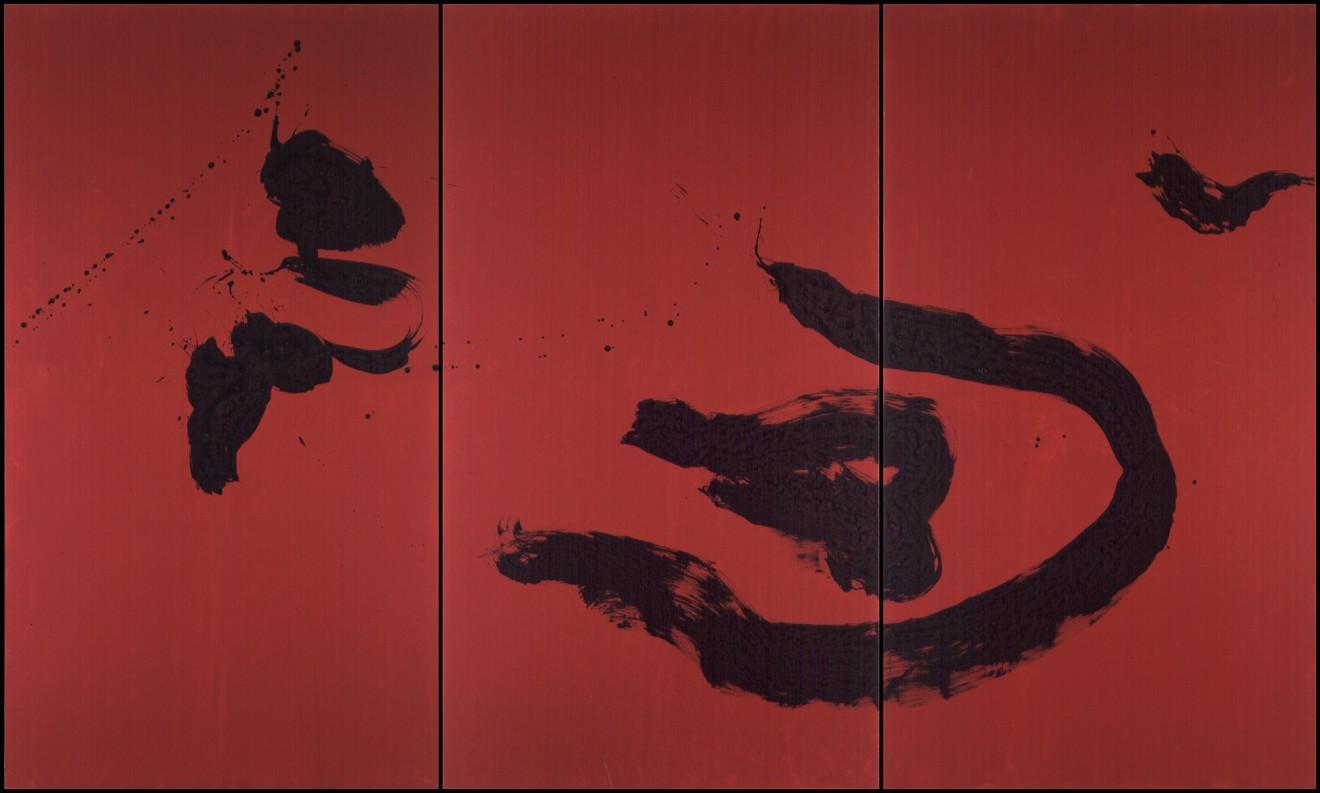 Hiroko Nakajima, #009339  Der Kosmos, 1993