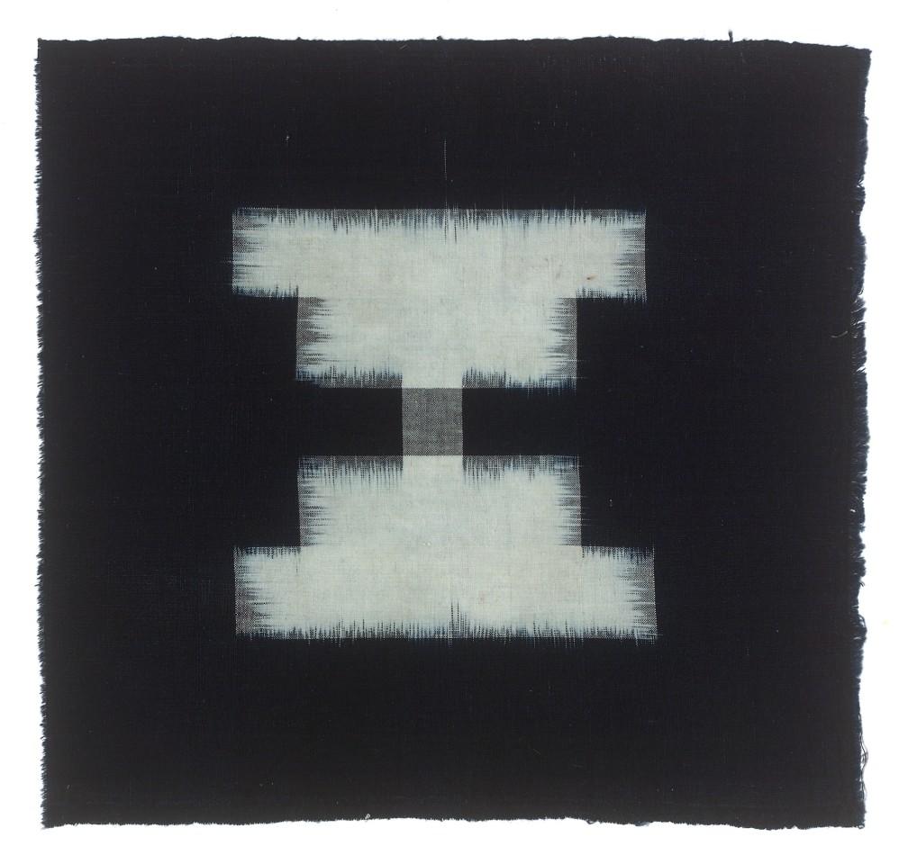 Textilien, #004121  Kasuri, Einfaches, symmetrisches Rechteckmuster