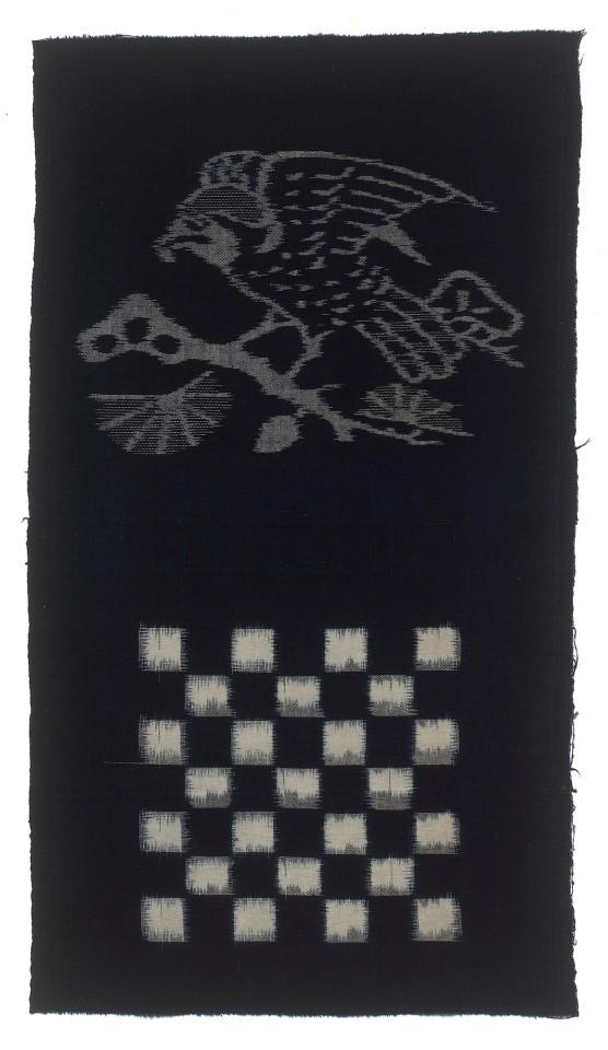 Textilien, #003957 Kasuri, Doppelmotiv. Falke über Schachbrett