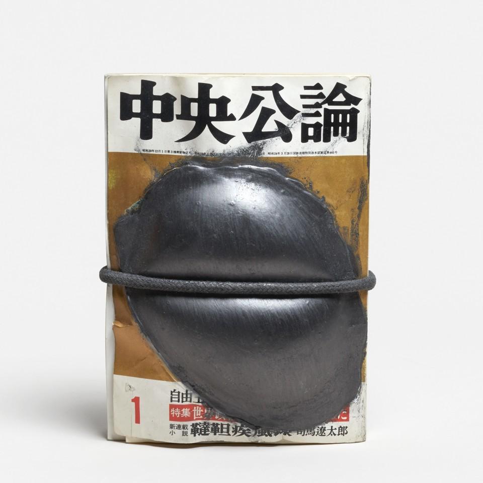 Takesada Matsutani, #002215  Chûô Kôron Vol. 1, 1992