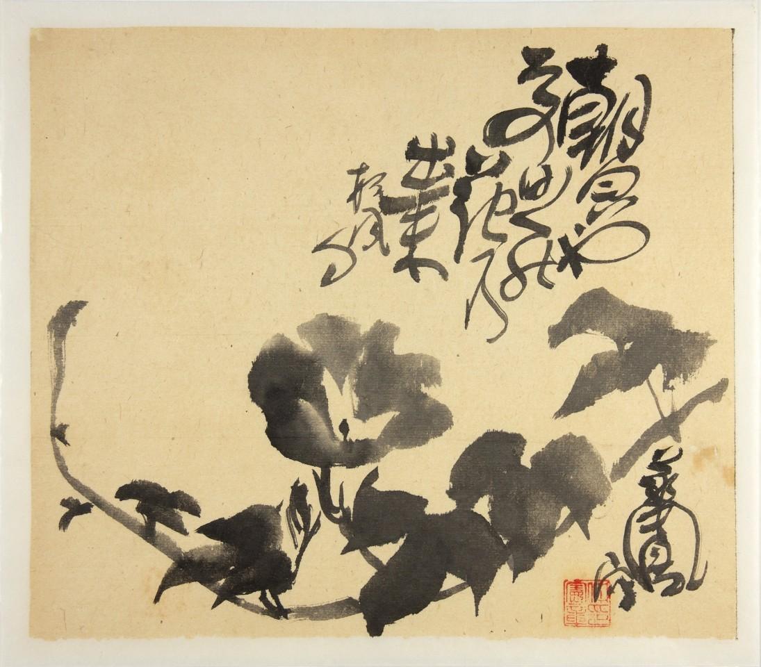 Malerei, #004466  Nakajima Kahô (1866-1939), Winde (Asagao) im Blumentopf mit Haiku von Sampû:, Shôwa-Zeit (1926-1989)