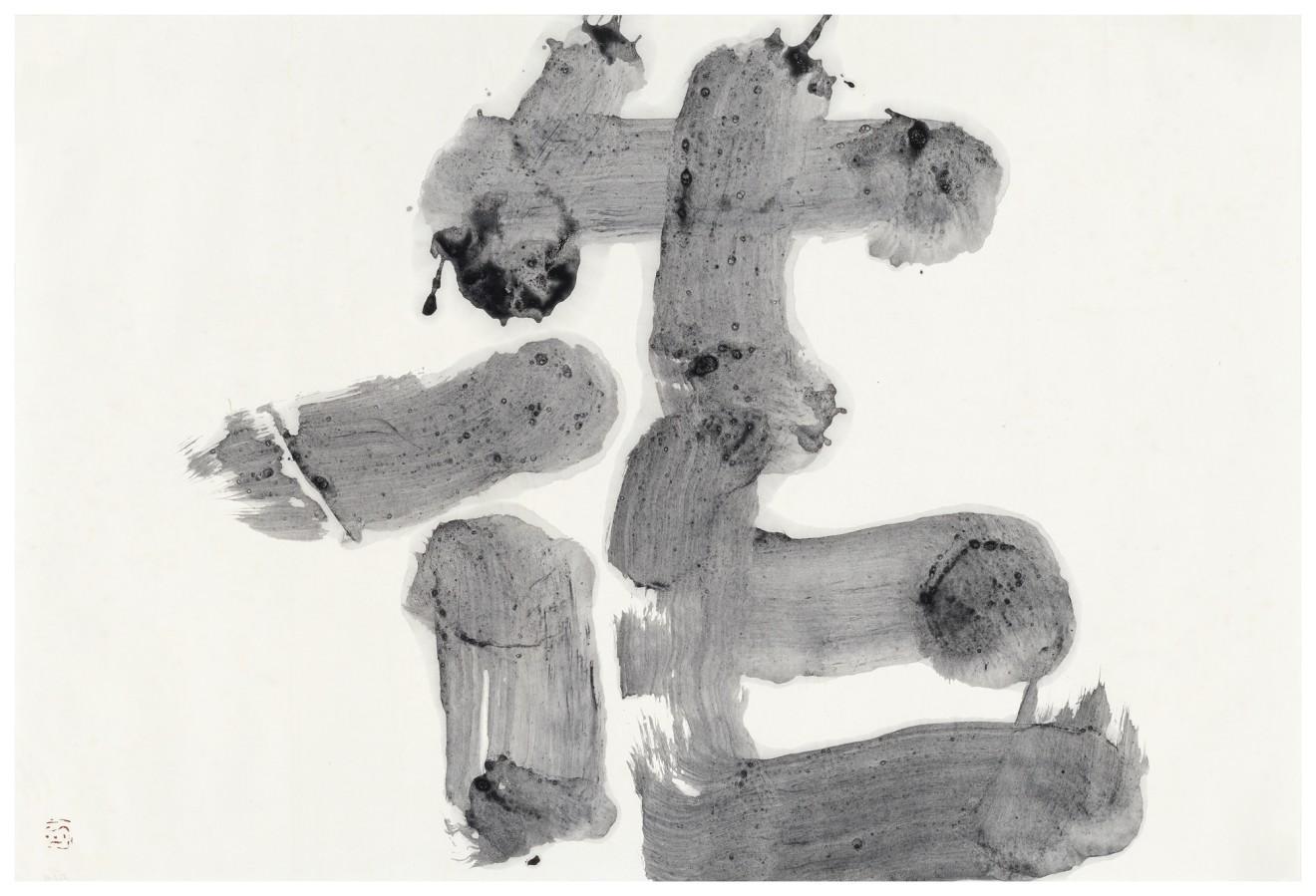 YU-ICHI (Inoue Yûichi), #022009  Hana (Blume, heilige Blüte), 1970