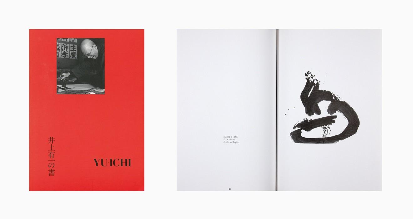 YU-ICHI (Inoue Yûichi), #001224  Tori (Vogel), 1976
