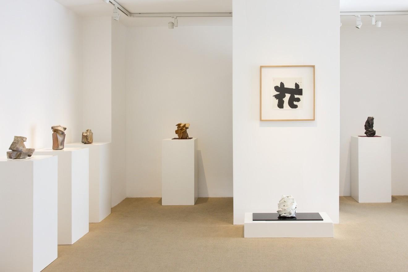 Shozo Michikawa, #021163  Skulpturale Form - Vase, 2016