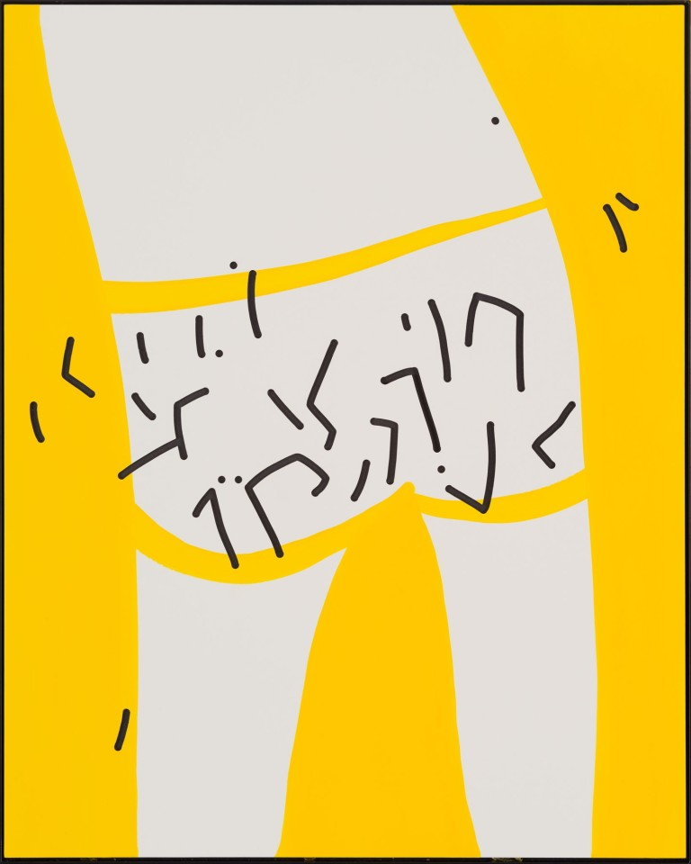 Cornelia Baltes, Twiste wo ich swinge I,, 2015