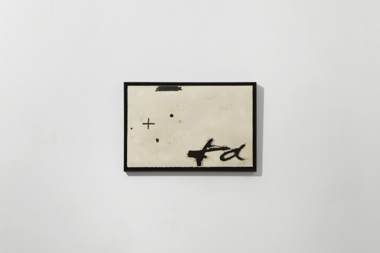 Antoni Tàpies, Coberts, 1994