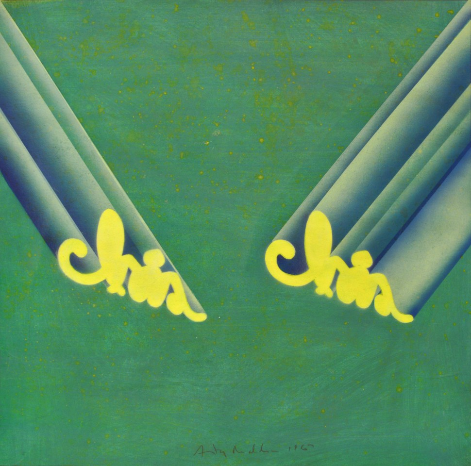 IRIS, 1967  Acrylic on paper  52 x 52 cm 20 ½ x 20 ½ inches