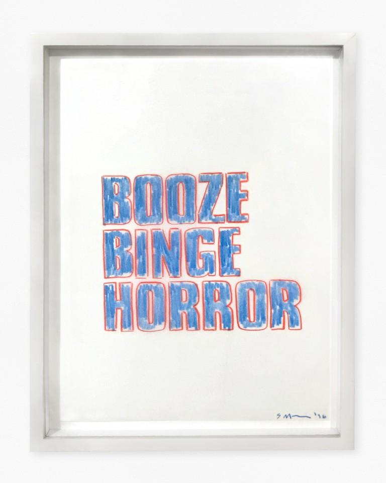 SARAH MORRIS, Booze Binge Horror, 1996