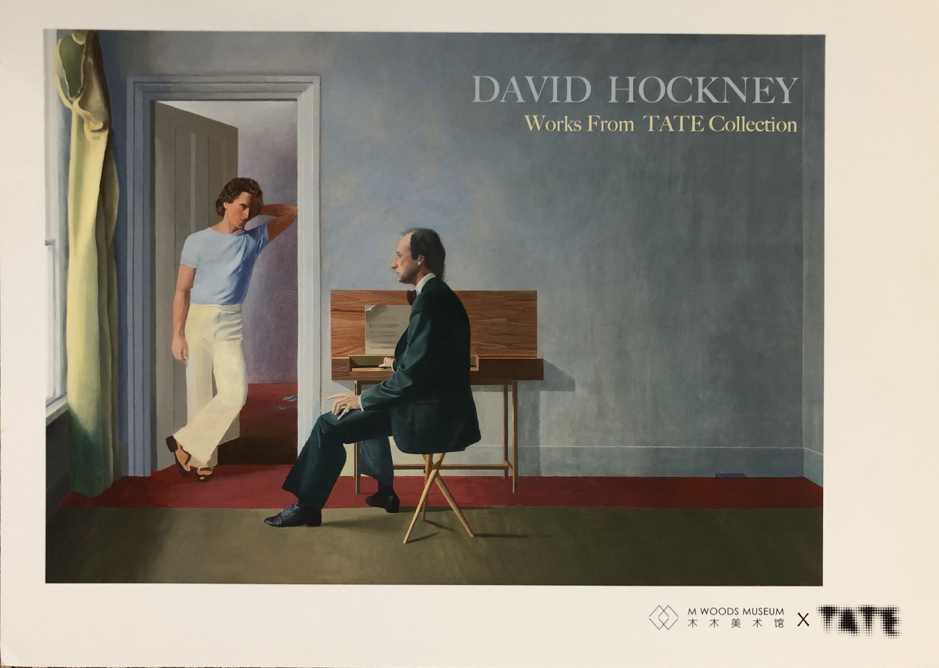 David Hockney, George Lawson and Wayne Sleep 1972-75, 2019