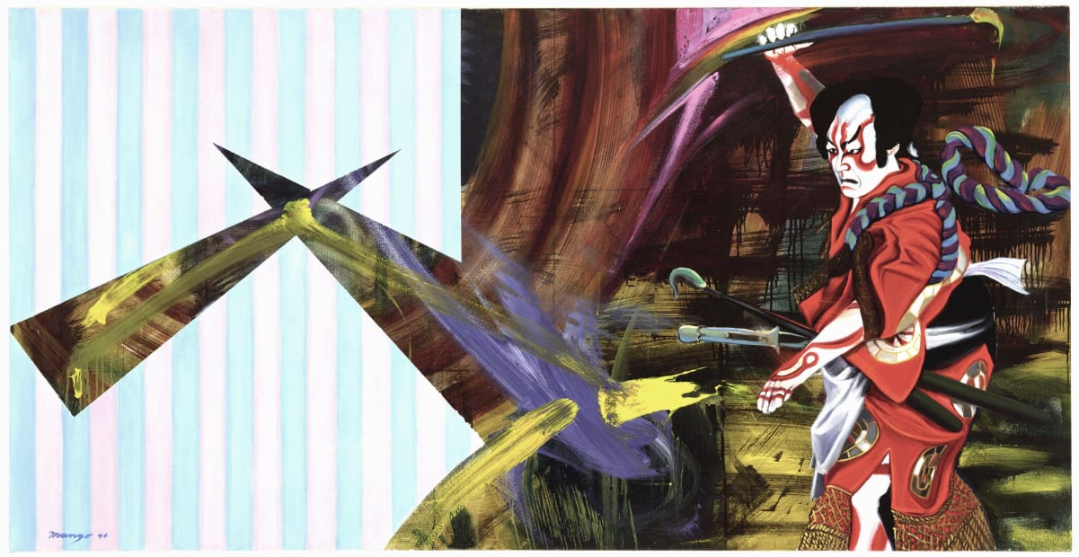 Samurai Painter II, 1993