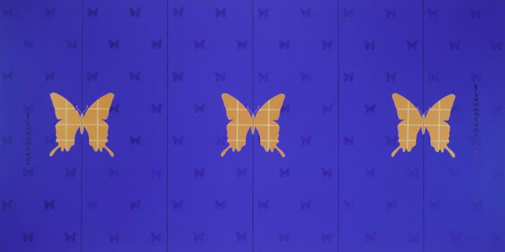 Butterfly, 2005