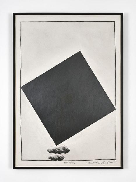 Keiji Uematsu, Two stones, August 1979