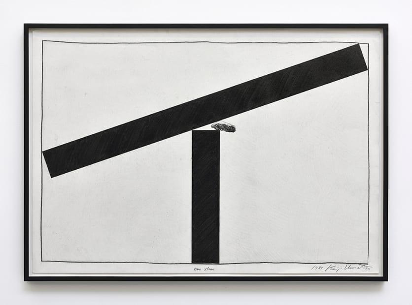 Keiji Uematsu, One stone, 1981