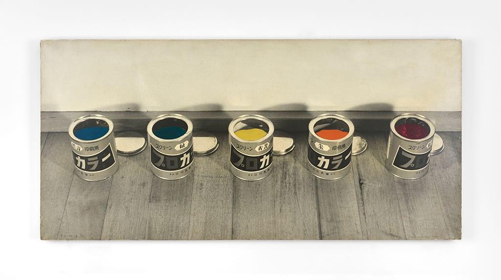 Paints-71-1, 1971
