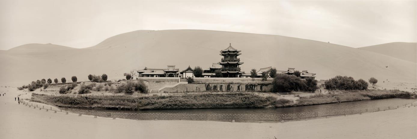 [China #18] Crescent Moon Spring, Dunhuang, China, 2001