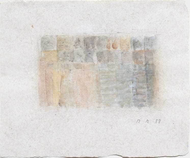 Untitled Watercolor from Nepal 1 1988, 1988