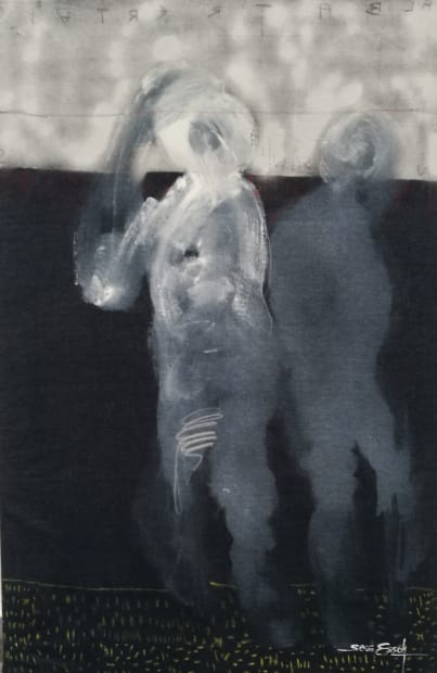 Essoh Sess, En quête de lumière 2, 2020