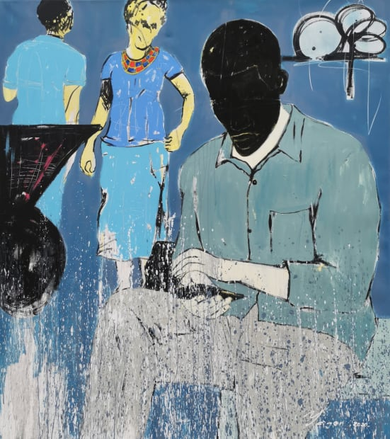 Romaric Yao, Yagor, Triste solitude, 2020
