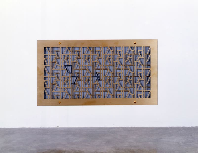 Ventilation Grills (Our Breath And This Breeze), 2007