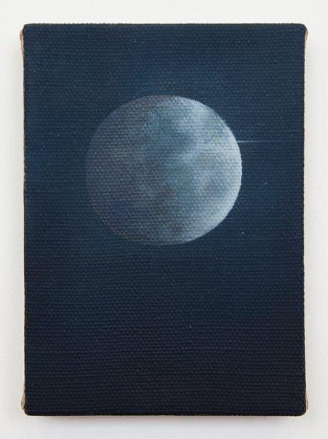Moon flare, 2018