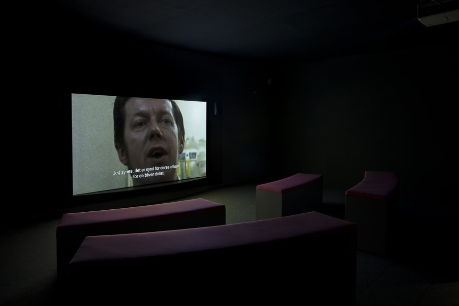 Image of Wearing video installation, still image