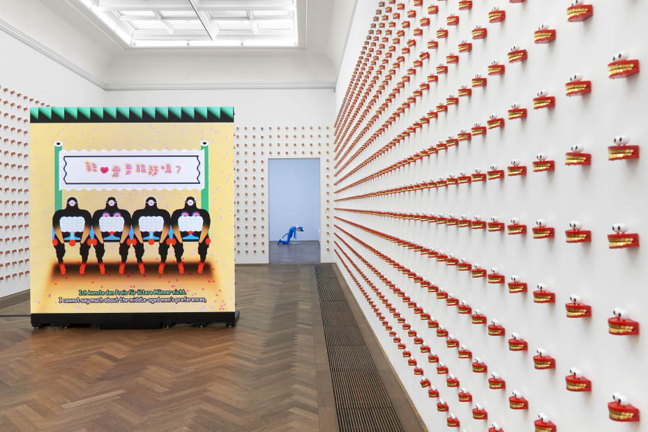Image of Wong Ping video at Kunsthalle Basel