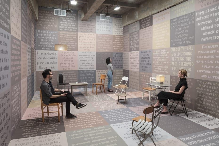 Shiyuan room installation