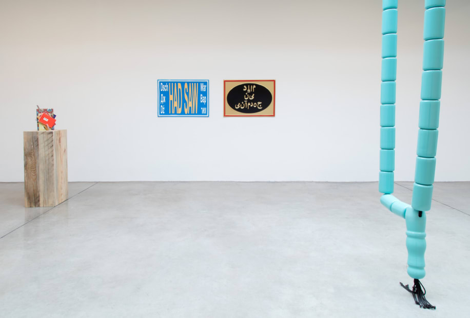 Slavs and Tatars installation view at TBG