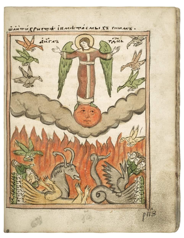Kniga glagolemaja Apokalepsis – Apocalypse
