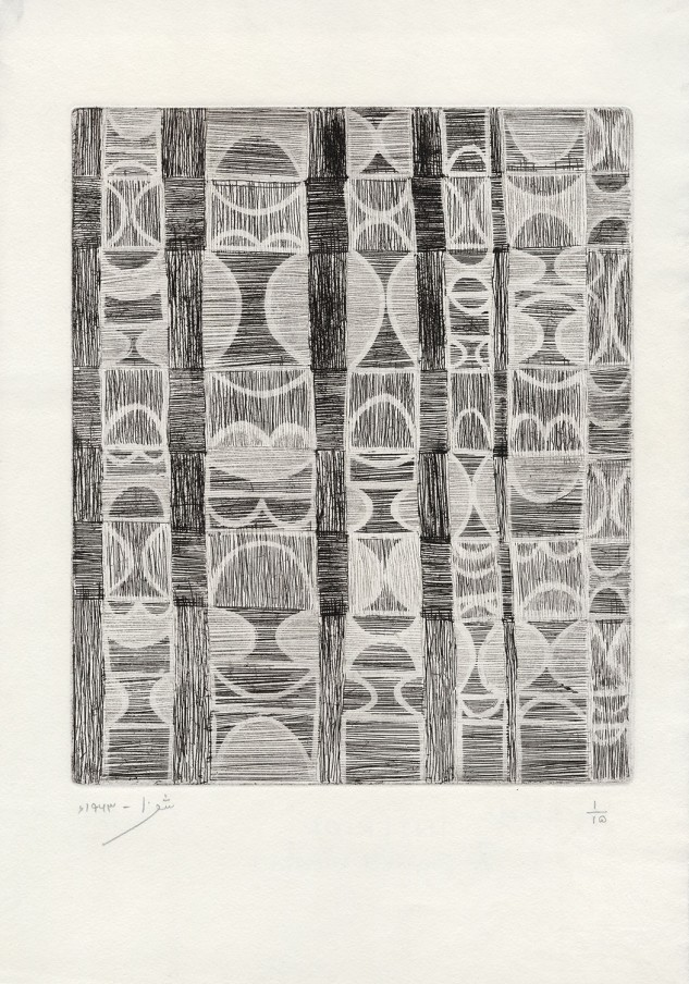 Anwar Jalal Shemza Interior, 1960 aquatint and intaglio 44.1 x 30.6 cm 17 3/8 x 12 1/8 in