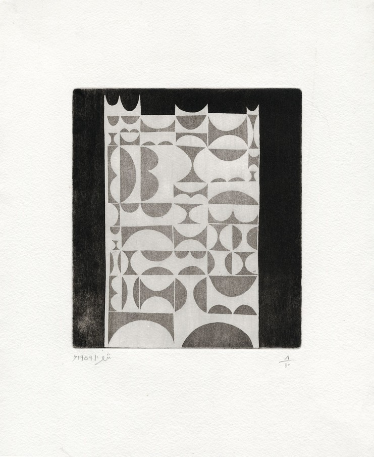 Anwar Jalal Shemza Untitled, 1959 aquatint 37.8 x 31.1 cm 14 7/8 x 12 1/4 in