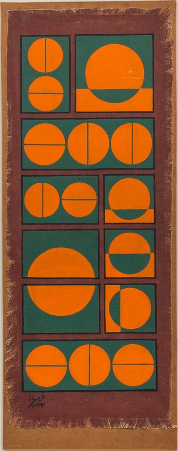 Anwar Jalal Shemza, Composition in Orange and Green on Brown, 1962, Oil on canvas on hardboard, 74.5 x 29 cm, framed 88.5 x 41.7 cm, Photo by Damian Griffiths