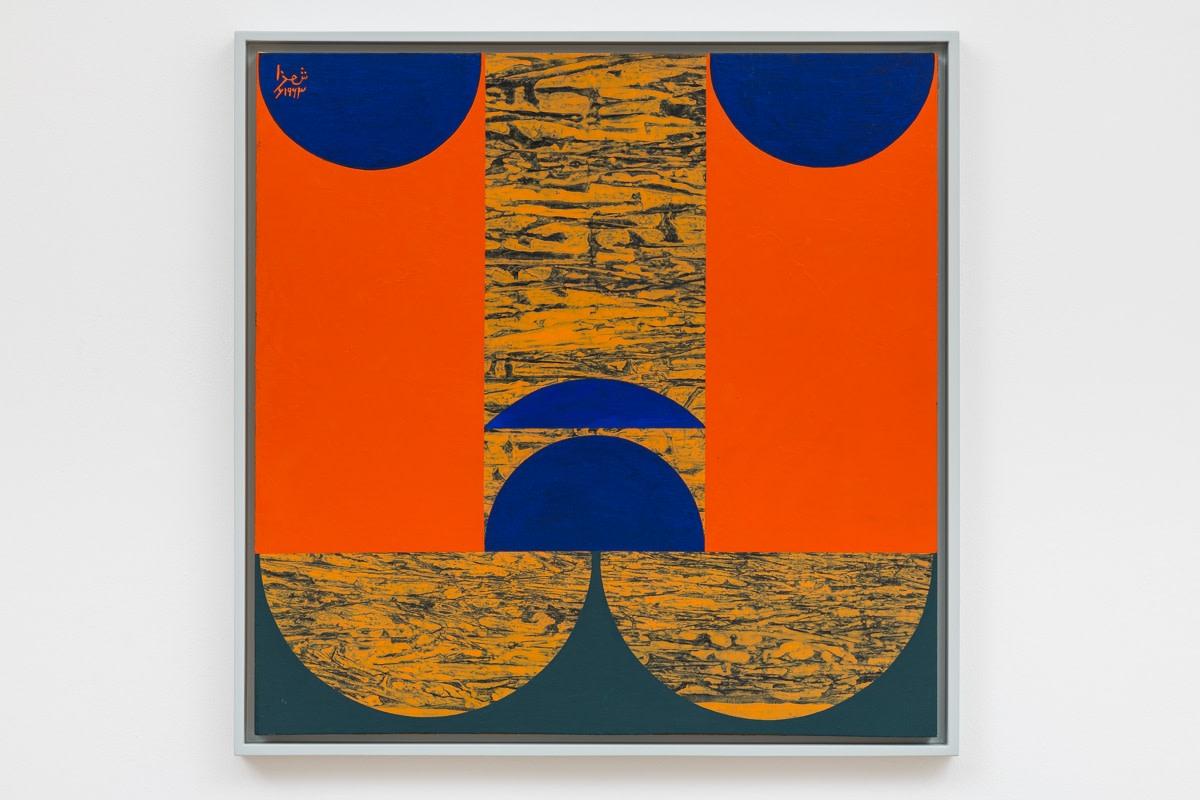 Anwar Jalal Shemza, Square Composition 13, 1963, Oil on hardboard, Framed: 65 x 65 cm, 25 5/8 x 25 5/8 in