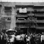 Eikoh Hosoe, Ordeal by Roses #16, 1961