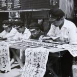 Yukichi Watabe, Untitled 1 from The Post-War Years (Mount Fuji Base), 1945-c1970
