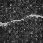 Wang Tiande 王天德, Walking along the River across the Bank 隔岸倚水走, 2019