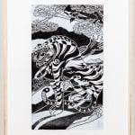 Tsugigami Tiger