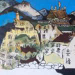 Si Jie Loo, Mountanous Qi, 2015