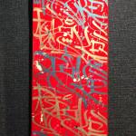 Opake One, Skate Board Red & Gold, 2019