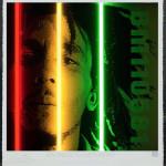 Additional image of Bob Marley / Life Series