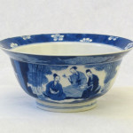CHINESE BLUE AND WHITE BOWL WITH EVERTED RIM, KANGXI (1662 - 1722)