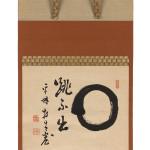 "Kalligrafie, #020126 Shirozu Keizan, ""Enso"", Rollbild mit Kalligrafie, Japan, Shôwa-Zeit (1926-1989)"
