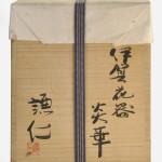 Kishimoto Kennin, #005083 Iga Vase, 1988