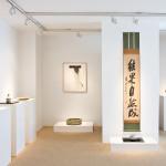 Kei Tanimoto, #020178 Iga dorabachi - Schale, 2008