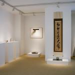 Kei Tanimoto, #019476 Platte (zara), Iga-Typ, 2006