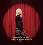 Three Love Songs - Video Still 3