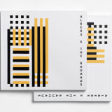 Albers & The Bauhaus