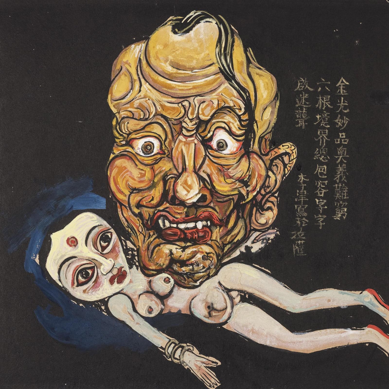 Li Jin 李津, Tibetan Gouache Series: Pregnancy 西藏色粉系列:孕, 1993